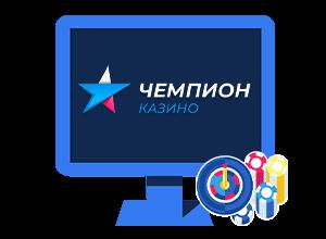 онлайн казино за российские деньги